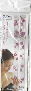 BH-bandje 43cm, bloem & blaadjes met glitter, roze, 10 mm breed